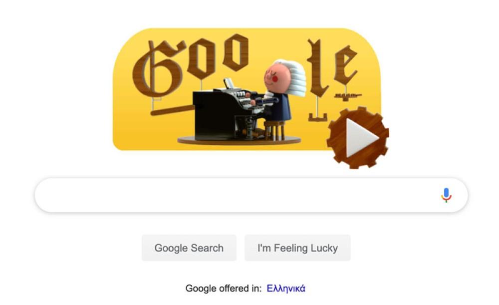 Το πρώτο Google Doodle Τεχνητής Νοημοσύνης σε βοηθά να συνθέσεις όπως ο J.S.Bach