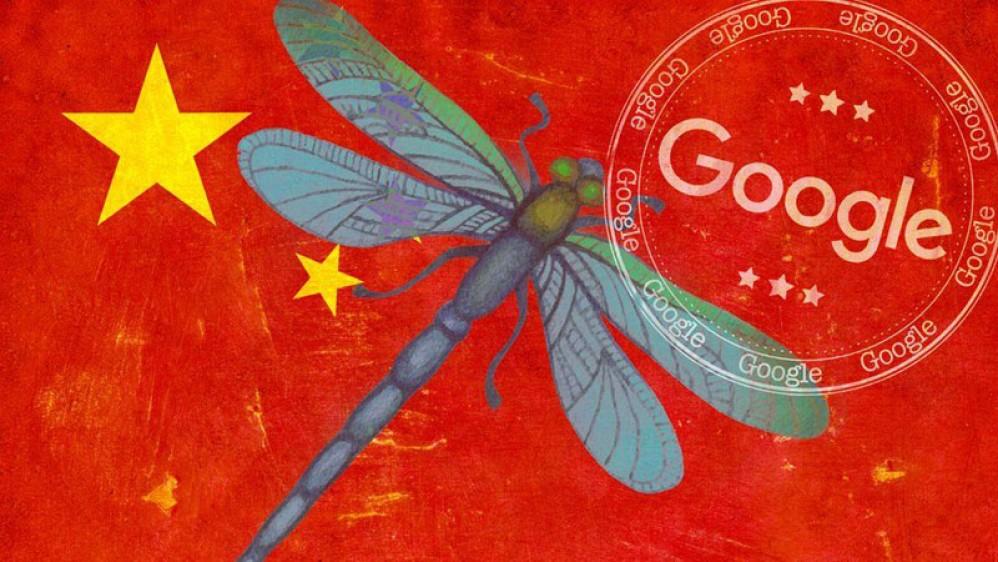 Project Dragonfly: Ακυρώθηκε οριστικά η ανάπτυξη της λογοκριμένης μηχανής αναζήτησης από τη  Google