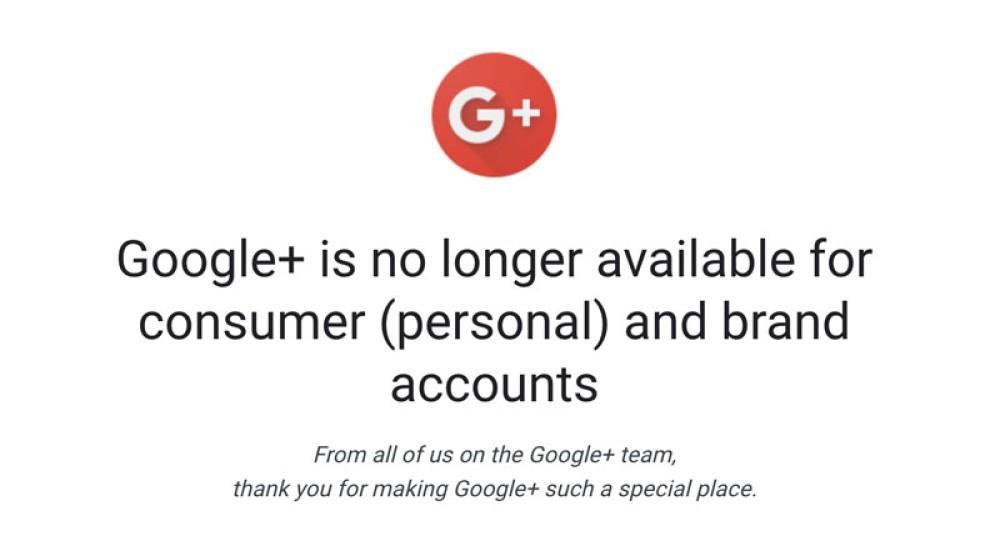 Google+: Έκλεισε οριστικά τις πόρτες του το κοινωνικό δίκτυο