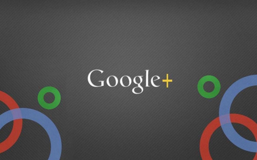 Google+: Οριστικό κλείσιμο για τους προσωπικούς λογαριασμούς στις 2 Απριλίου