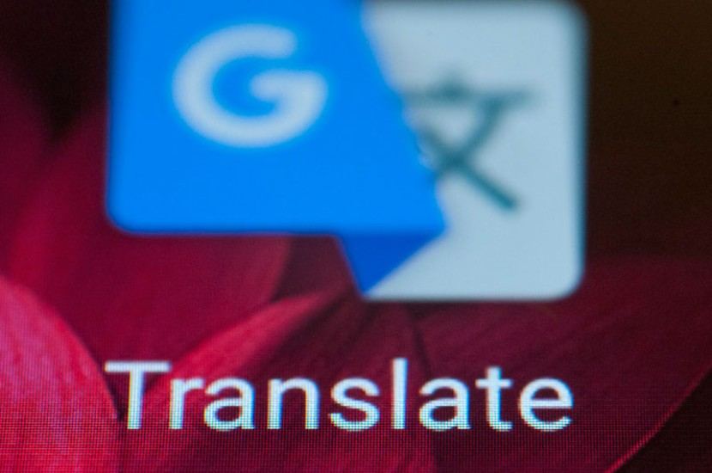 Google Translatotron: Η μετάφραση σε άλλο επίπεδο με τη φωνή του χρήστη