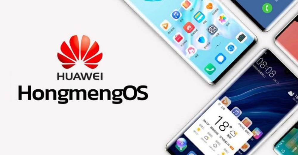 HongMeng OS: Παρουσίαση από τη Huawei στις 9 Αυγούστου και πρώτο smartphone στα τέλη του 2019