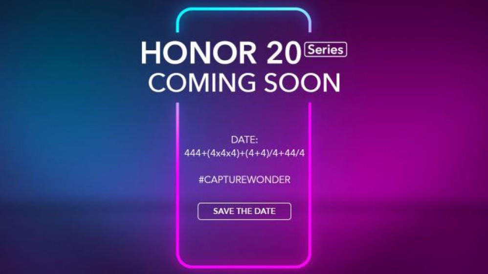 Honor 20: Επίσημη παρουσίαση στις 21 Μαΐου στο Λονδίνο για τη νέα ναυαρχίδα