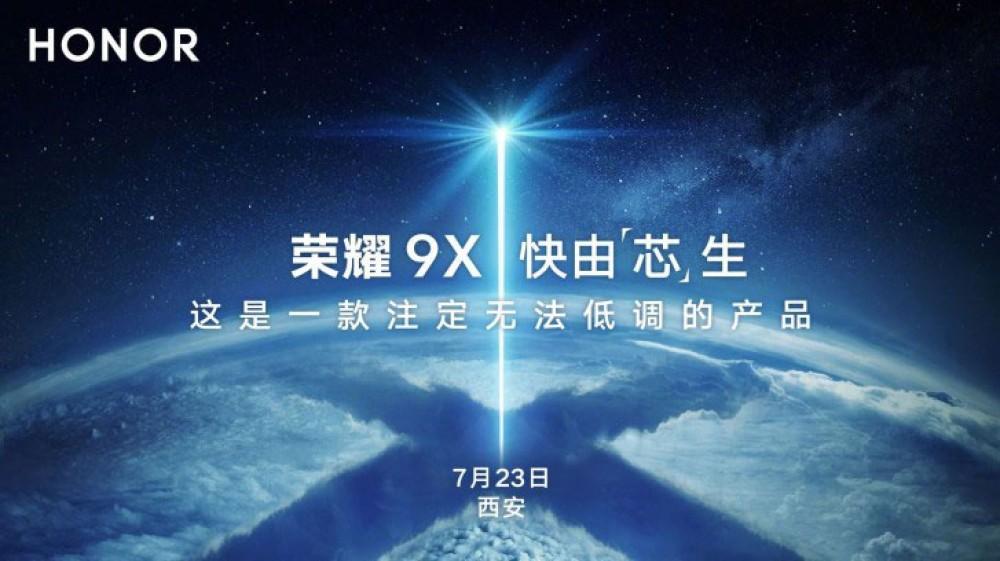 Honor 9X: Το νέο mid-range smartphone παρουσιάζεται στις 23 Ιουλίου