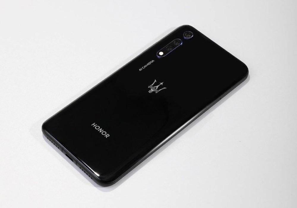 Honor V20: Πληροφορίες για τη μπαταρία και την εμπρόσθια κάμερα