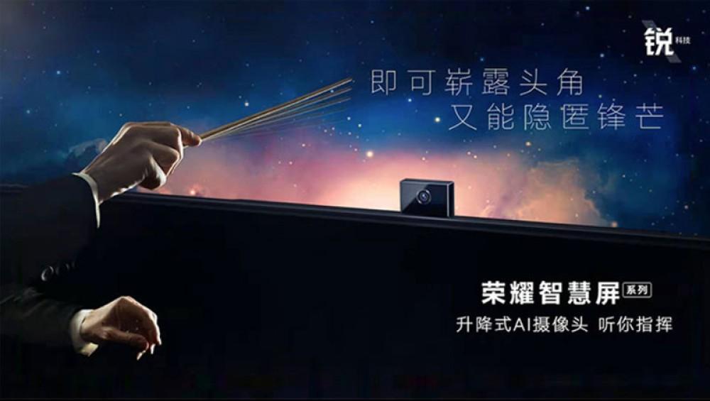 Honor Vision TV: Αυτή είναι η πρώτη τηλεόραση με pop-up κάμερα και HongMeng OS από €1300!