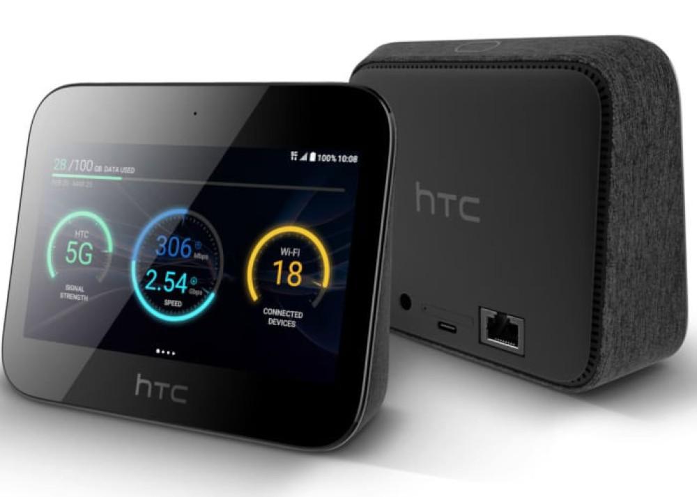 HTC 5G Hub: Ένα 5G router - έξυπνη οθόνη - powerbank για τη νέα εποχή 5G δικτύων