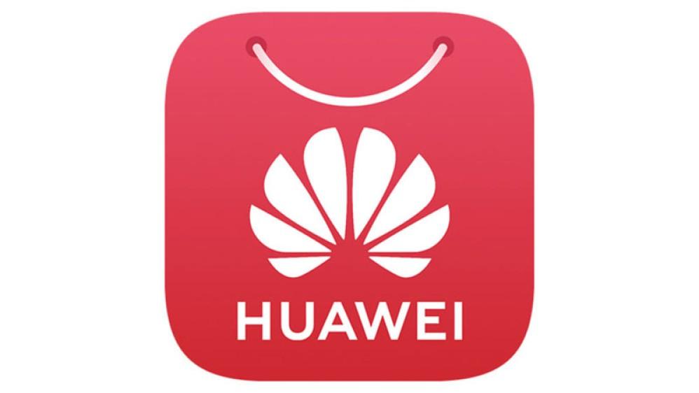 Η Huawei διανέμει 1 εκατ. συσκευές με το HongMeng OS για δοκιμή και απευθύνει κάλεσμα στους developers