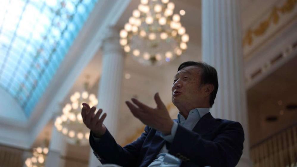 "Huawei: Ο ιδρυτής καλεί τους υπαλλήλους στη μάχη για την ""επιβίωση"", αλλιώς σταδιακή μείωση μισθού..."