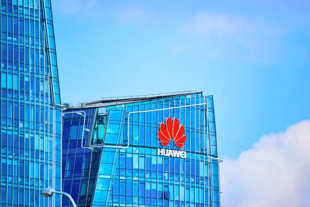 Huawei: 13 κατηγορίες για οικονομικές απάτες και 10 για βιομηχανική κατασκοπεία στις ΗΠΑ