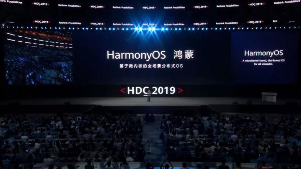 Harmony OS: Αυτό είναι και επίσημα πλέον το λειτουργικό σύστημα της Huawei για κάθε συσκευή