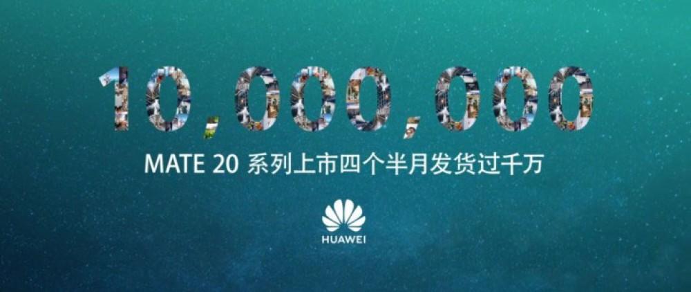 Huawei Mate 20: Ξεπέρασε τα 10 εκατ. αποστολές μέσα σε λιγότερο από 6 μήνες