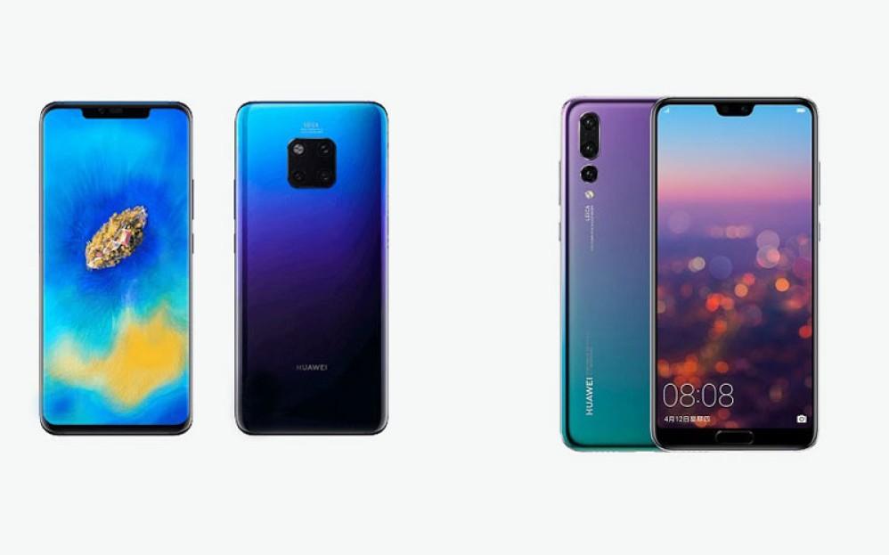 Huawei Mate 20 Pro, P20 Pro και P20 με δώρο τον ΦΠΑ σε όλα συνεργαζόμενα καταστήματα