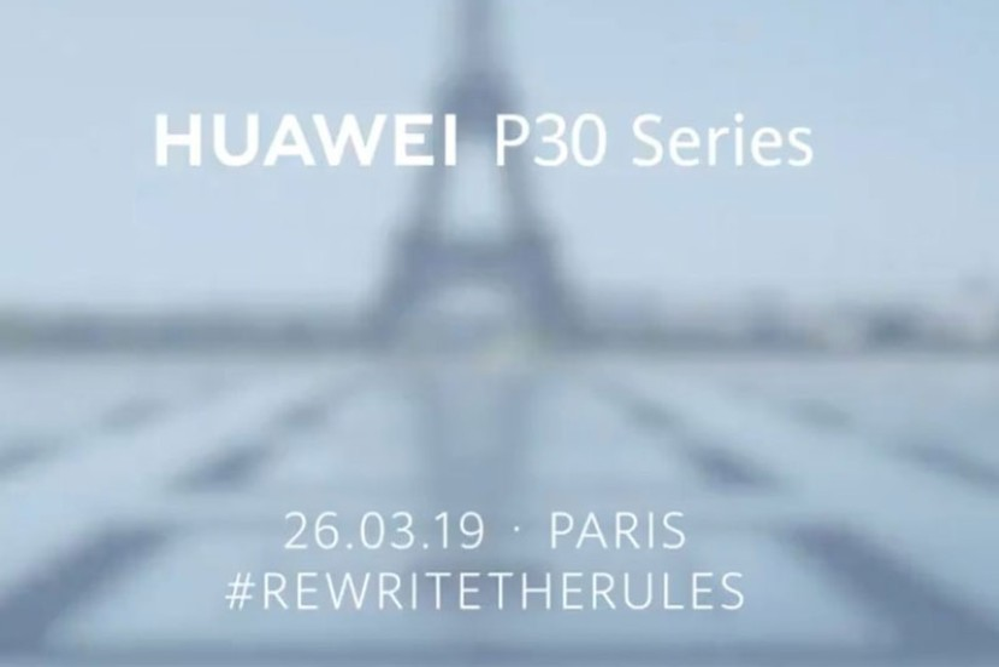 Huawei P30: Επίσημη παρουσίαση στις 26 Μαρτίου