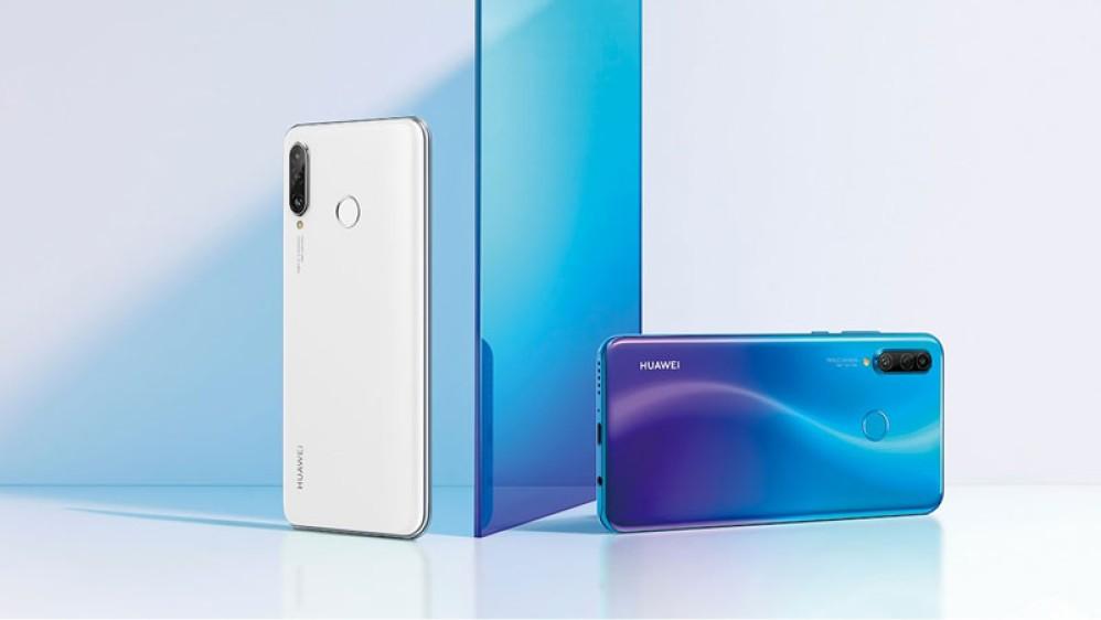 Διαγωνισμός! Κερδίστε το Huawei P30 Lite! [Update: Winner!]