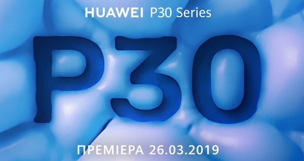 Τα Mystery Boxes της Huawei εμφανίστηκαν σε καταστήματα σε όλη την Ελλάδα, εσύ τα είδες;
