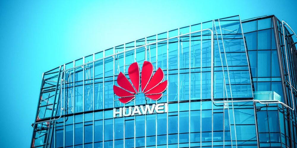 """Τέλος στα """"βάσανα"""" της Huawei με επίσημη δήλωση του Donald Trump!"""