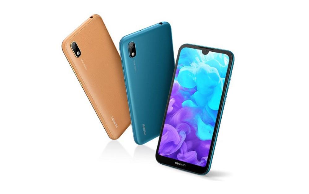 Huawei Y5 2019: Επίσημα το νέο entry-level smartphone με οθόνη 5.71'' HD+ και δερμάτινη πλάτη