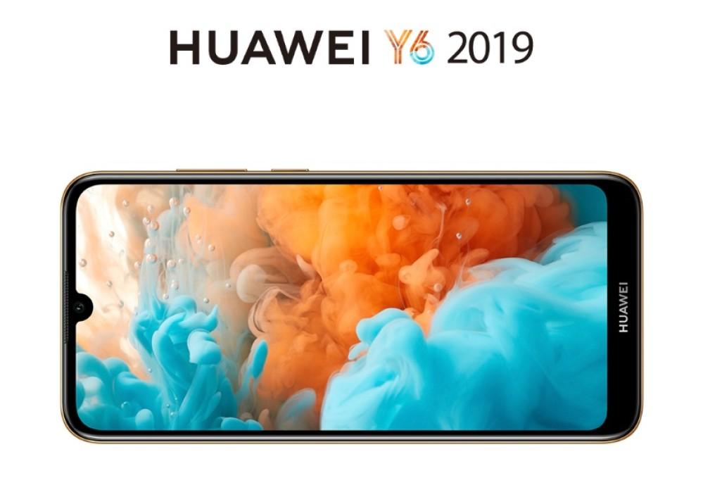 Αξίζει η αγορά του HUAWEI Y6 2019;