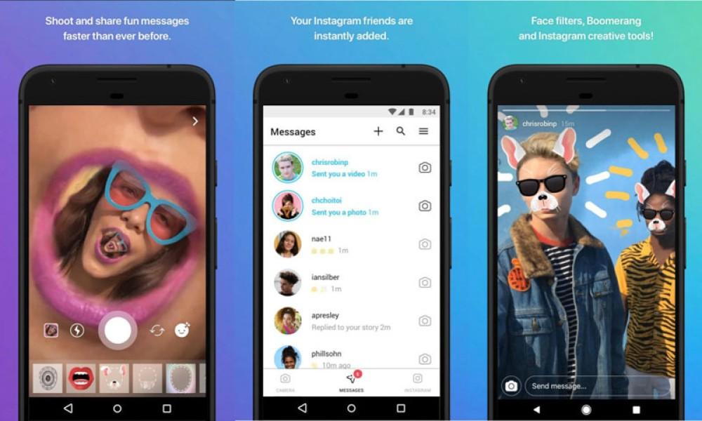 Instagram Direct: Τέλος εποχής για την αυτόνομη εφαρμογή messaging
