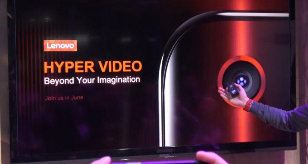 Lenovo Z6 Pro: Έρχεται τον Ιούνιο με 5G και Hyper Video