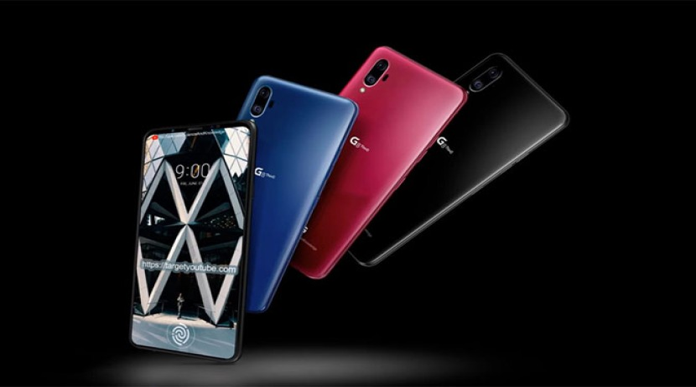 LG G8 ThinQ: Θα υποστηρίζει αποσπώμενη οθόνη με ειδική θήκη;