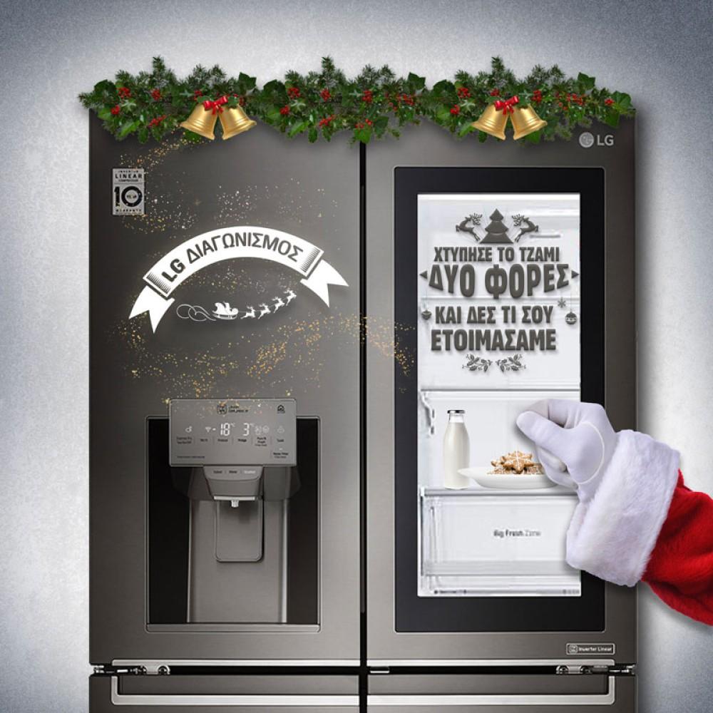 Χριστουγεννιάτικος διαγωνισμός της LG για να κερδίσεις ένα InstaView Door-in-Door
