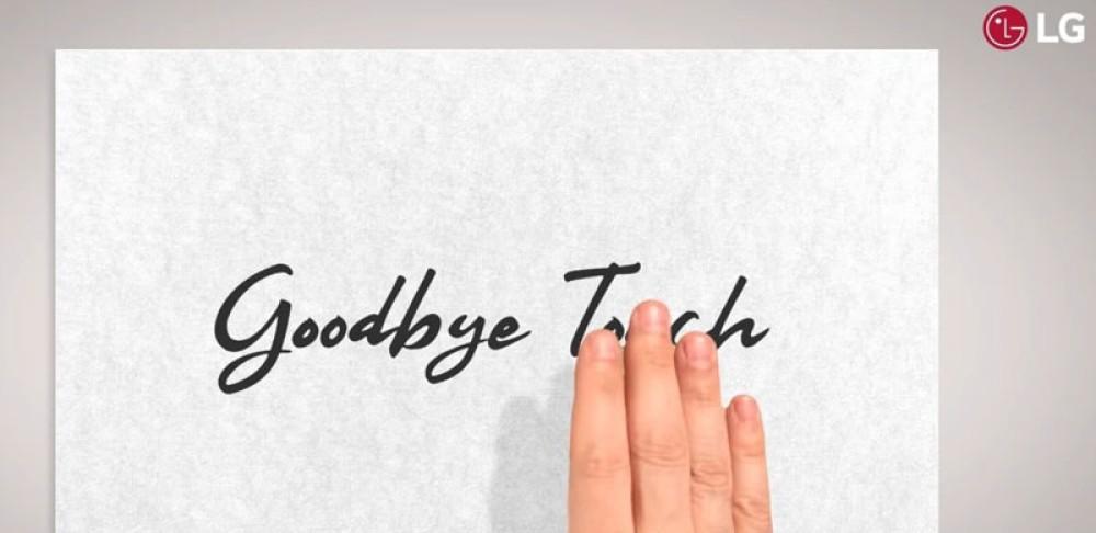 """Η LG αποχαιρετά την """"αφή"""" στην πρόσκληση της για το MWC 2019"""