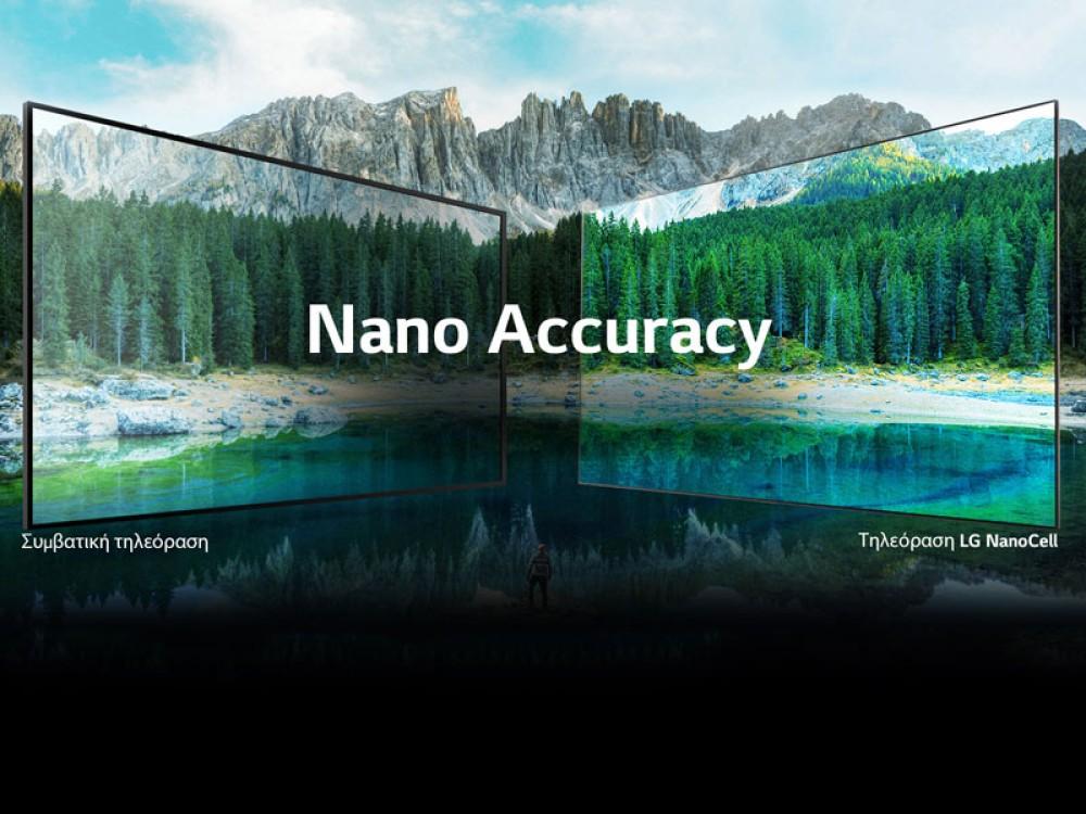 Νέα εποχή για την οικιακή ψυχαγωγία με τις LG NanoCell και UHD τηλεοράσεις