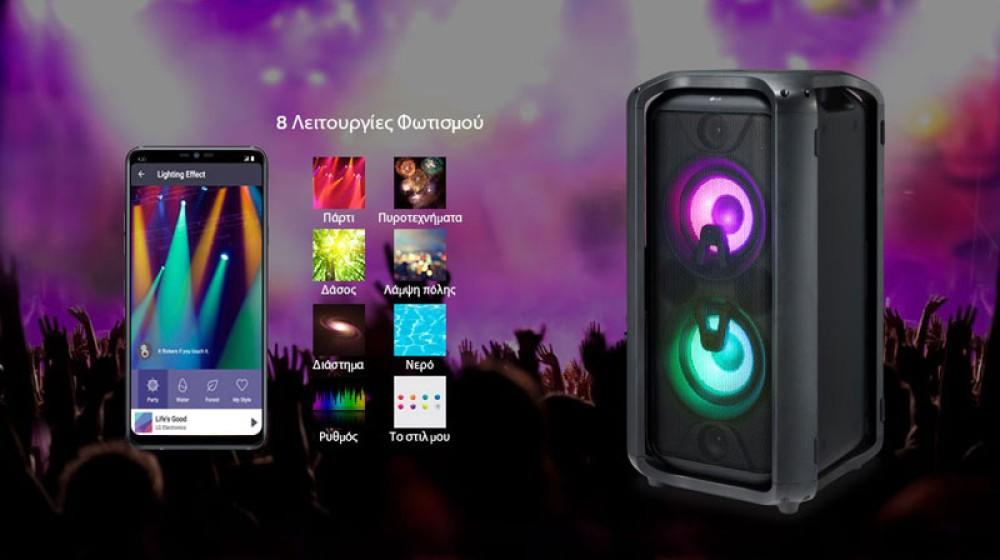 LG XBOOM RK7: Κορυφαία ποιότητα ήχου  για συναρπαστικά καλοκαιρινά πάρτι