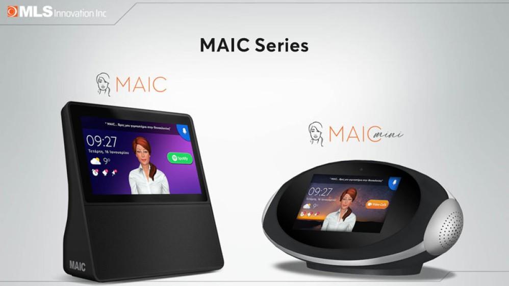 MAIC mini:  Το νέο μέλος της οικογένειας MAIC