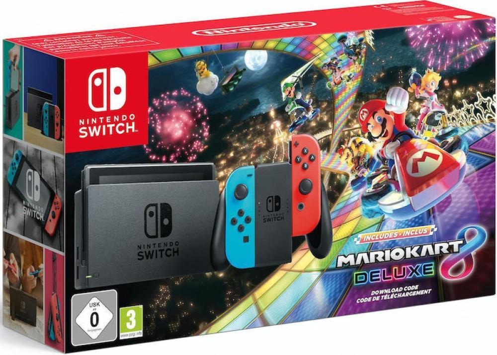 🎅🏻🎮 Χριστουγεννιάτικη προσφορά: NINTENDO Switch με Red- Blue Joy-Con και Mario Kart 8 deluxe DLC GR στα €339
