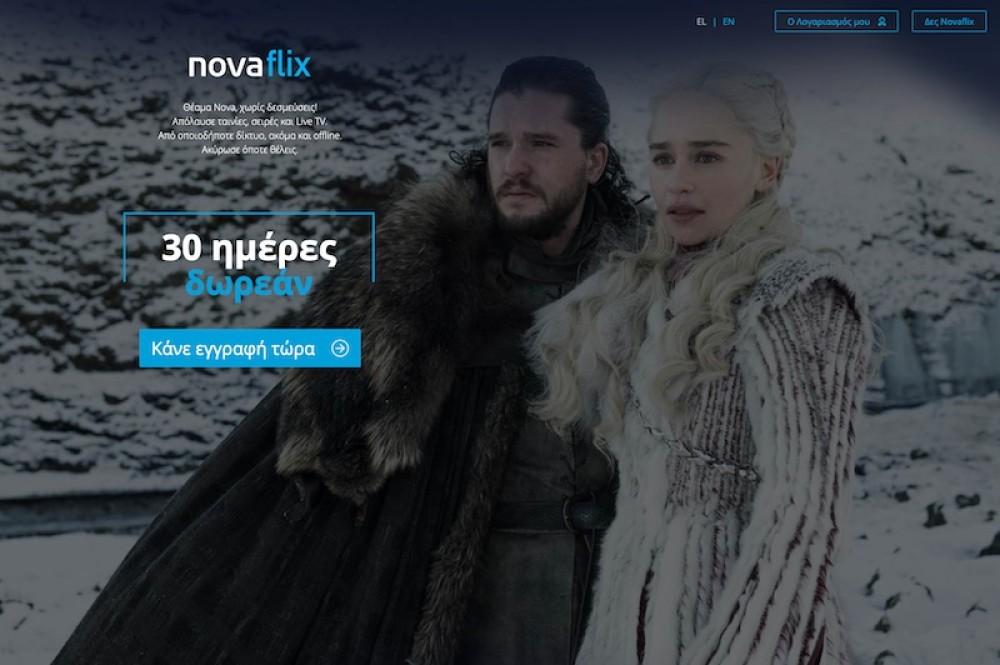 "Novaflix: Το ""Netflix"" της Nova για video on-demand περιεχόμενο & Live TV"