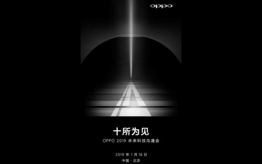 Η Oppo θα παρουσιάσει την πρώτη κάμερα για smartphones με 10x οπτικό zoom
