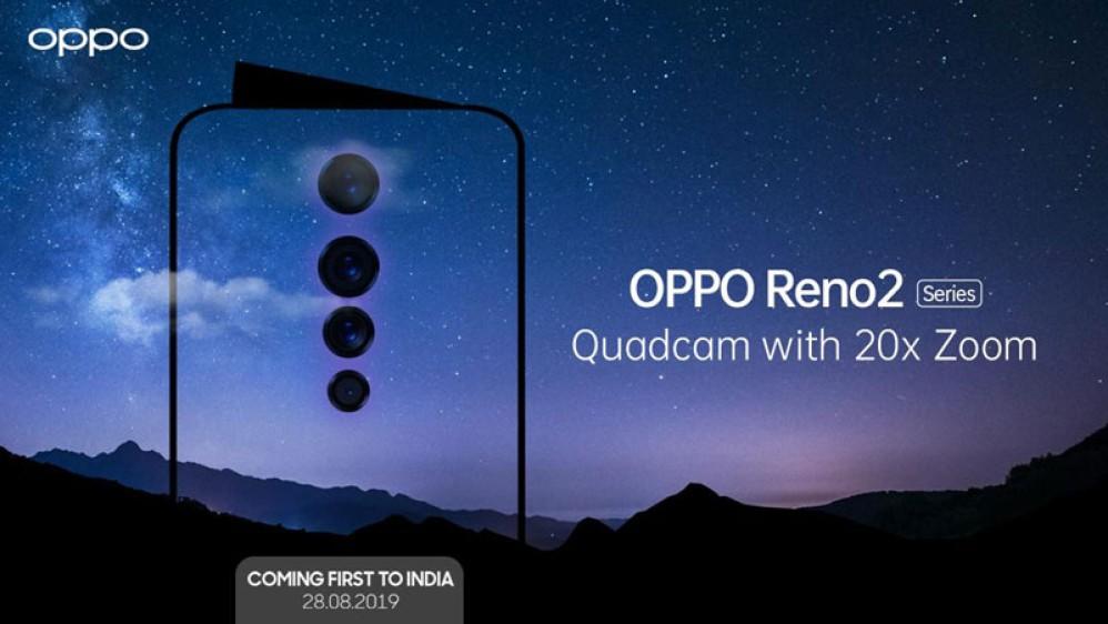 Oppo Reno 2: Έρχεται στις 28 Αυγούστου με 20x zoom και τετραπλή κάμερα
