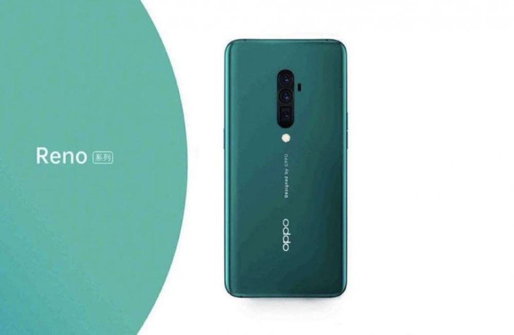 Oppo Reno: Επίσημο render για το πρώτο smartphone με 10x lossless zoom