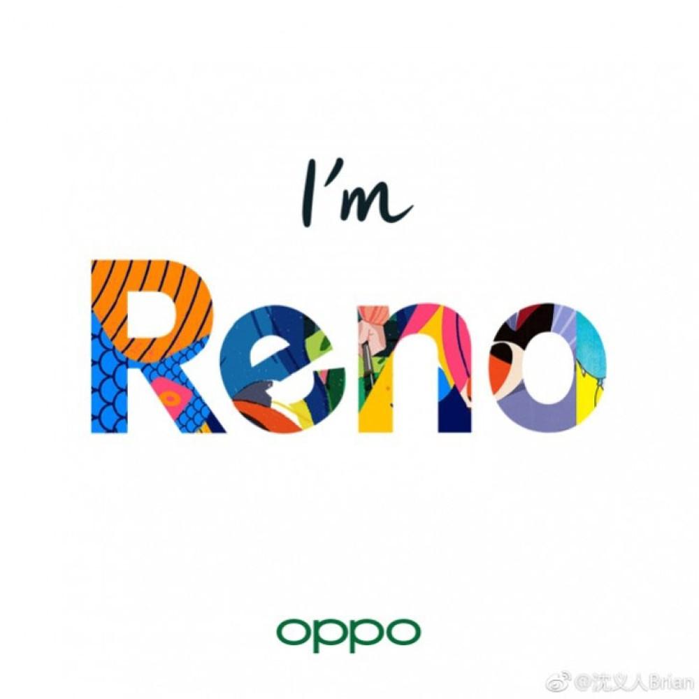 Oppo Reno: Θα είναι αυτό το πρώτο smartphone με 10x lossless zoom;