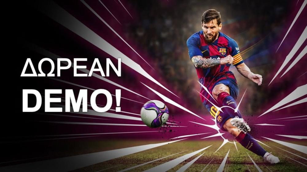 eFootball PES 2020: Παίξτε δωρεάν τον καλύτερο αθλητικό τίτλο της χρονιάς!