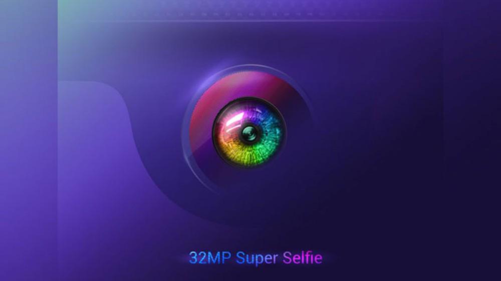 Redmi Y3: Αποκαλυπτήρια στις 24 Απριλίου με 32MP selfie κάμερα