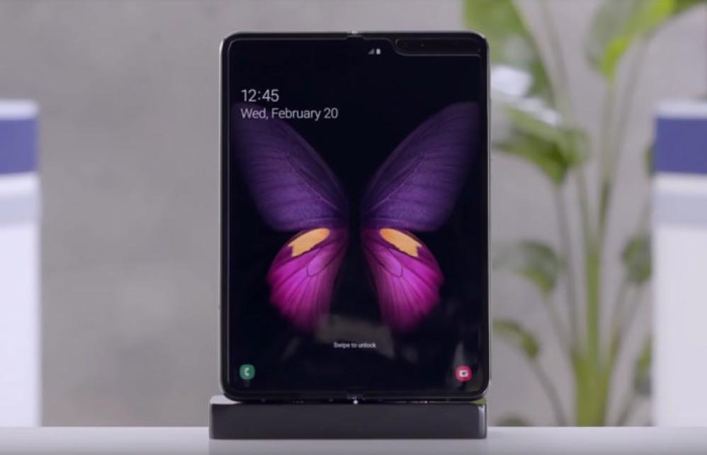 Samsung Galaxy Fold: Ακυρώνονται αυτόματα οι προπαραγγελίες από τη Samsung