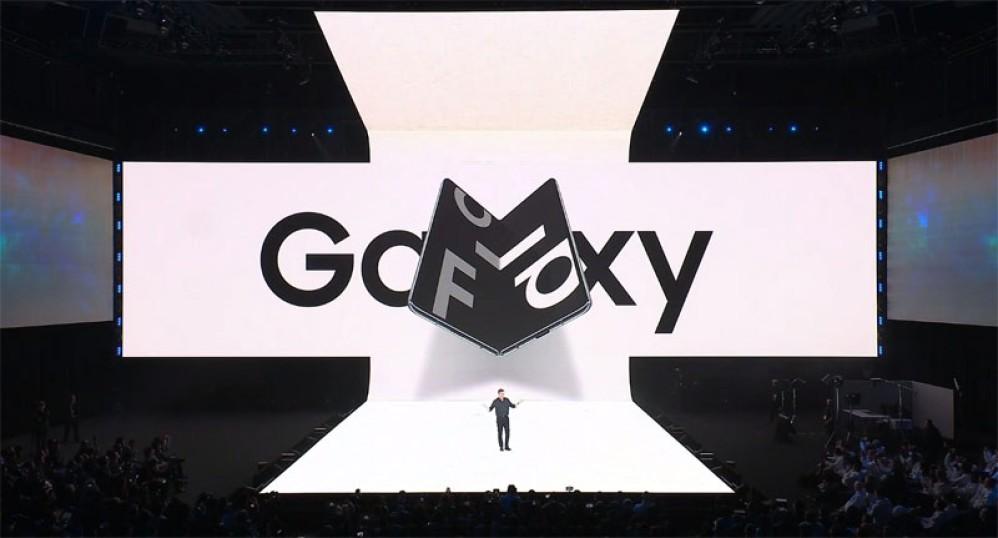 Samsung Galaxy Fold: Πόσο ισχυροί είναι οι μαγνήτες που το κρατούν κλειστό;
