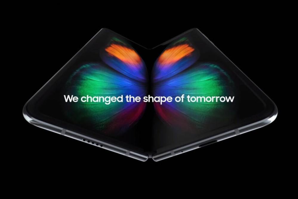 Samsung Galaxy Fold: Οριστικό! Κυκλοφορεί επίσημα το Σεπτέμβριο
