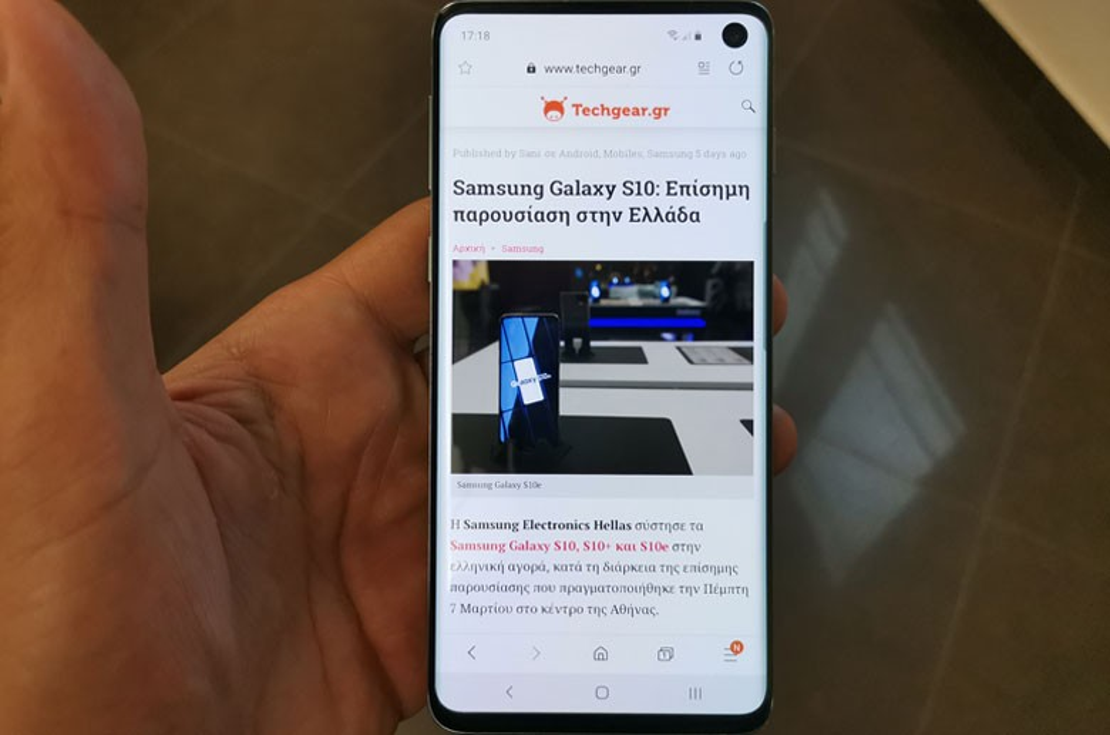 Η Samsung θέλει να κρύψει την εμπρόσθια κάμερα κάτω από την οθόνη, αλλά αυτό δεν θα συμβεί σύντομα...