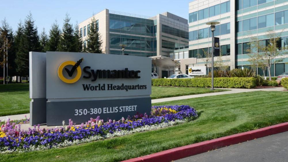 Η Broadcom εξαγοράζει τη Symantec με $10.7 δισ.