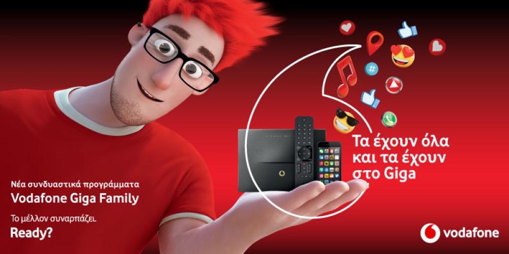Vodafone Giga Family: Νέα συνδυαστικά προγράμματα για όλη την οικογένεια