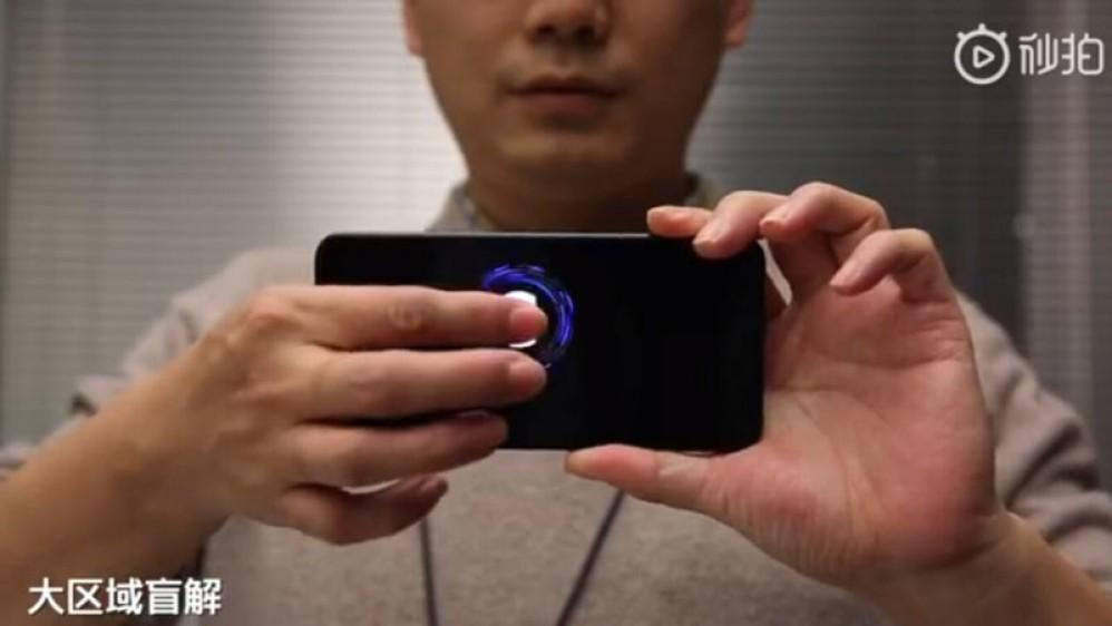Xiaomi: Νέος in-display αισθητήρας δακτυλικών αποτυπωμάτων μεγαλύτερης ενεργής επιφάνειας