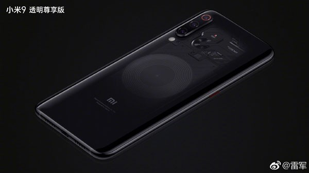 Xiaomi Mi 9: Νέες επίσημες πληροφορίες για τα specs και promo video για την Explorer Edition