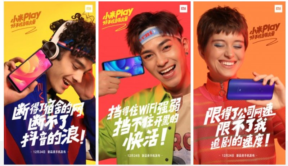 Xiaomi Play: Επίσημα posters αποκαλύπτουν οθόνη με notch-σταγόνα