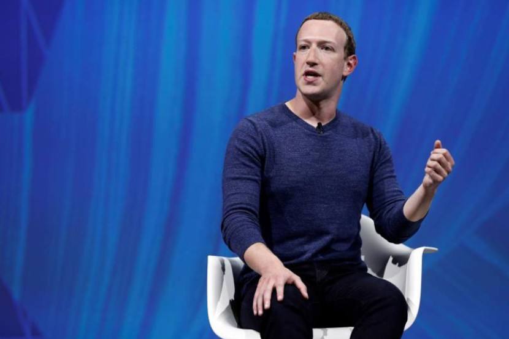 Facebook: Αντιμέτωπη με πρόστιμο-ρεκόρ έως $5 δισ. από την FTC