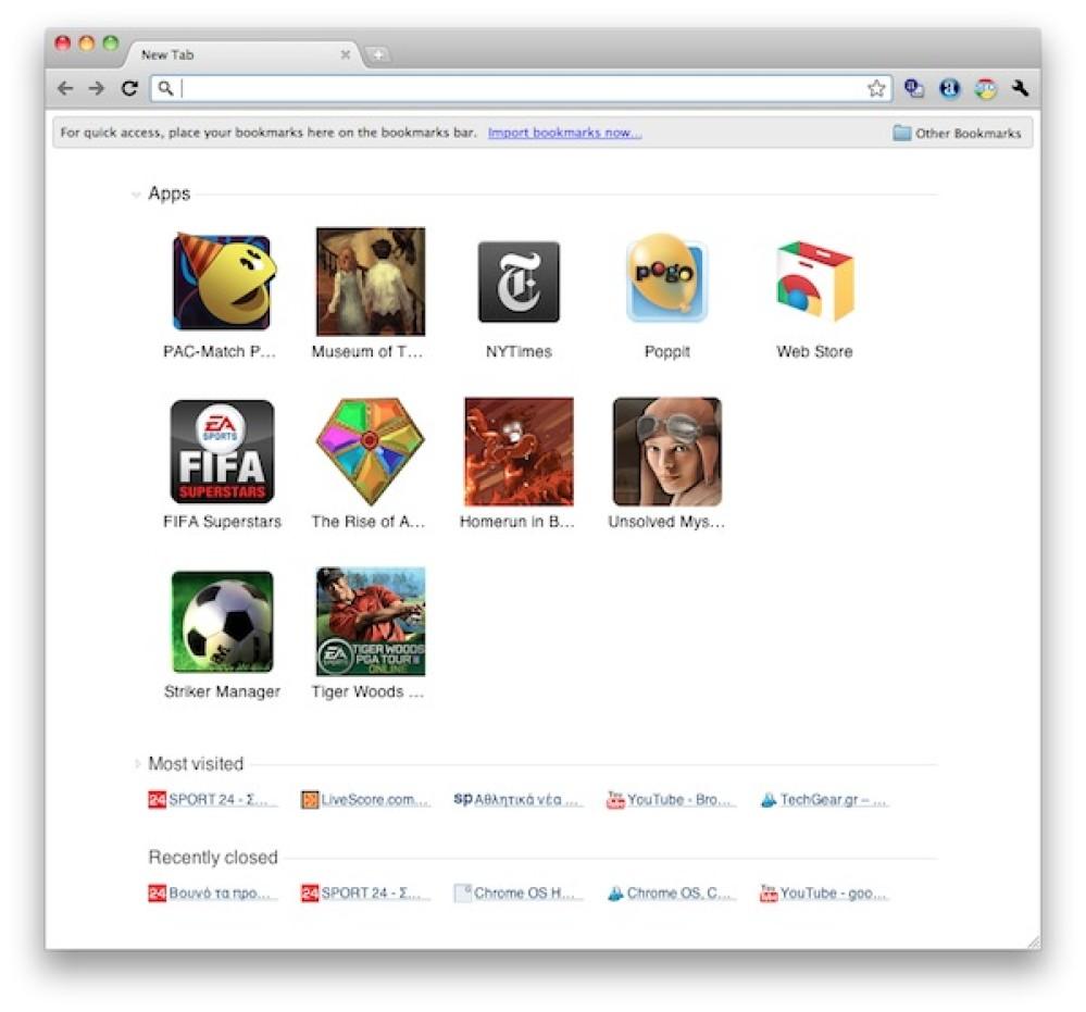 Chrome Web Store: Μια πρώτη περιήγηση και επίσημα videos!